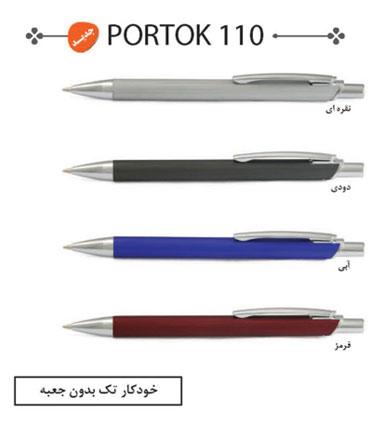 Catalog-Pen-2015-71_07
