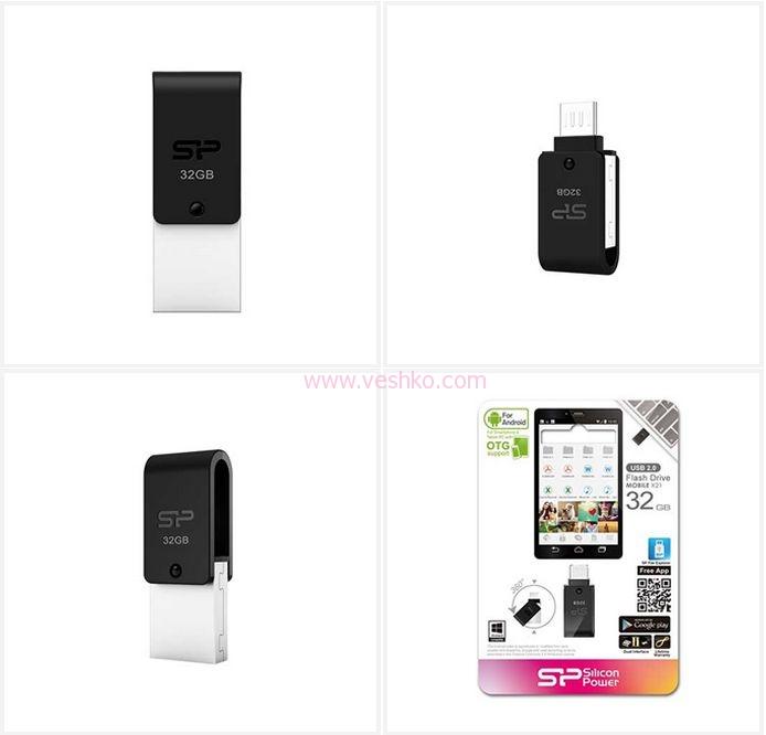 SP Mobile Flash Drive