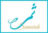 samare