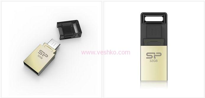 فلش مموری OTG موبایل X10