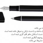 خودکار فلزی LEX