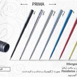 قلم نفیس