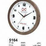 ساعت دیواری ام. دی. اف. و چوبی کد 5126