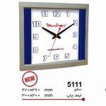 ساعت دیواری کد 5111